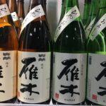 そろそろ日本酒の『ひやおろし』の時期ですね〜